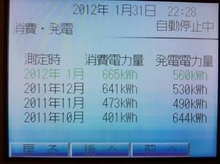 2011.10-2012.01.jpg